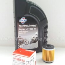 Yamaha WR125/WR125R/WR125X Oil Change Service Kit
