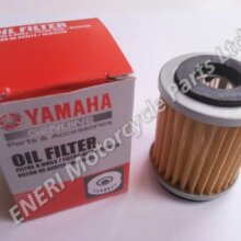 Yamaha TW125 Oil Filter