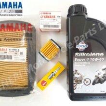 Yamaha YZFR125 08-13 Service Kit