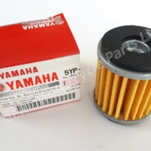 Yamaha WR125 09> Oil Filter